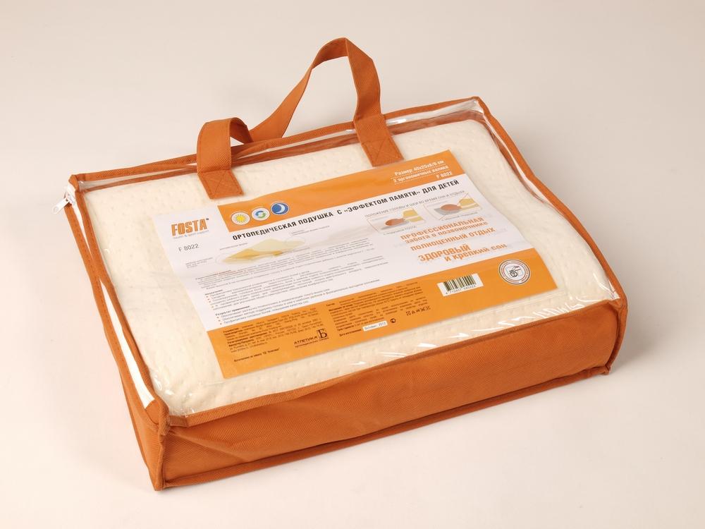 F8022 Подушка ортопедическая с эффектом памяти для детей Fosta