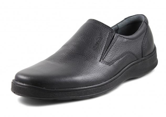 Башмак Тирасполь Магазин Обуви Официальный Сайт