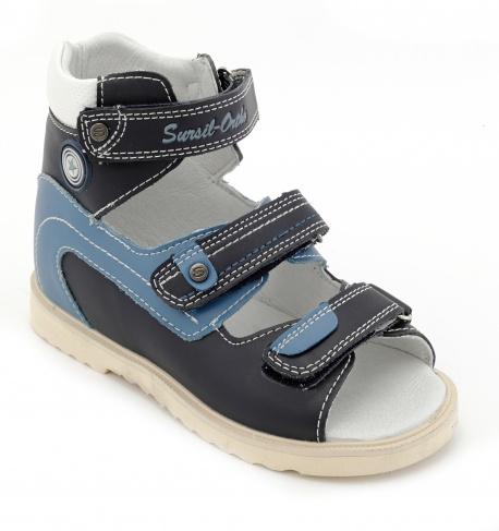 Интернет Магазин Детской Обуви Ярославль