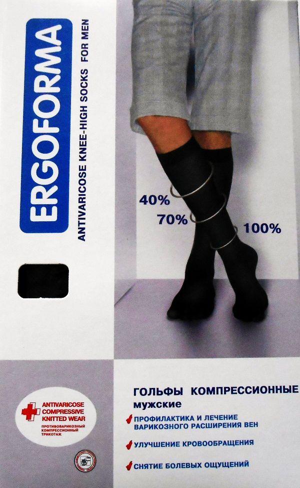 Гольфы мужские антиварикозные с открытым носком II класс компрессии (23-32 мм рт.ст.)