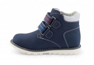 55-125 профилактическая детская ортопедическая обувь