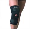 F1291Ортез коленного сустава неразъемный с пластинами
